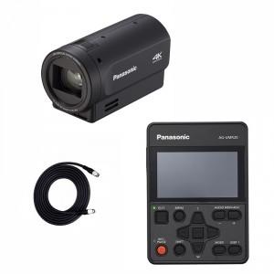 Panasonic AG-UCK20, AG-UMR20 Kit