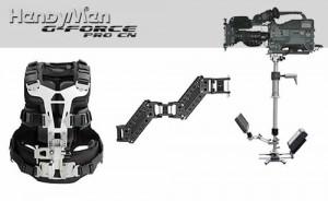 ABC Products HandyMan G-Force Pro CN